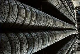 Современны шиные