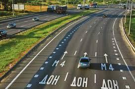 Изменение скоростного режима может быть опасным