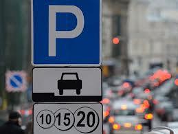 Столичная парковка получит дополнительный способ оплаты