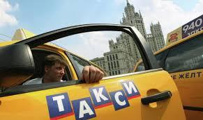 Нелегальные таксисты потеряют свои автомобили