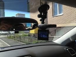 Записи с видеорегистраторов нарушают закон