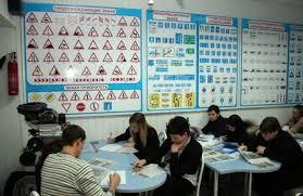 Лишенные прав будут пересдавать экзамены