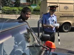 Нелегальные таксисты теряют свои машины