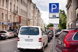 Парковочные абонементы будут иметь ограничения