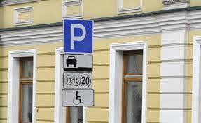 В Москве не будут сокращать количество парковок