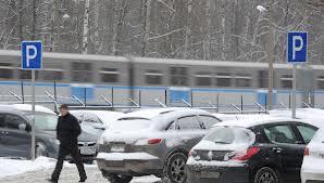 Большое количество автомобилистов одобряют платные парковки