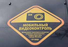 В Москве станет больше Парконов