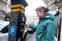 Консультанты помогут припарковаться в столице
