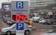 В Москве планируется уменьшить размер парковочного места