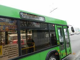 Камеры появятся на задних стеклах автобусов