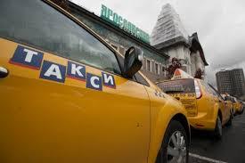 Таксисты получат финансовую поддержку
