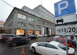 За столичные парковки водители будут платить напрямую