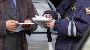 Скидки будут стимулировать оплачивать штрафы