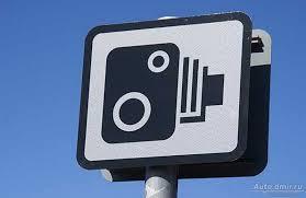 Камеры будут разделять нарушителей