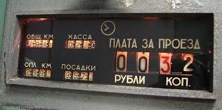 Таксистов будут штрафовать за отсутствие счетчиков