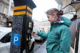 На парковках в Москве появятся консультанты