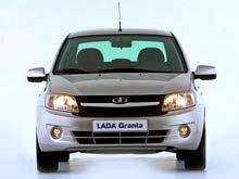Скоро появится люксовая версия Lada Granta