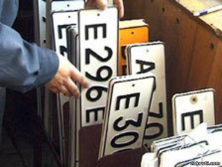 В Москве власти сталкиваются с проблемой нехватки номеров