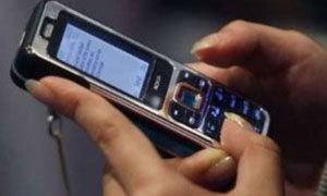 СМС уведомления будут предупреждать об эвакуации