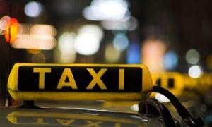 В службе такси появятся электромобили