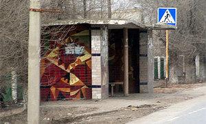 В Москве хотят развернуть остановки