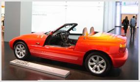Новый музей BMW